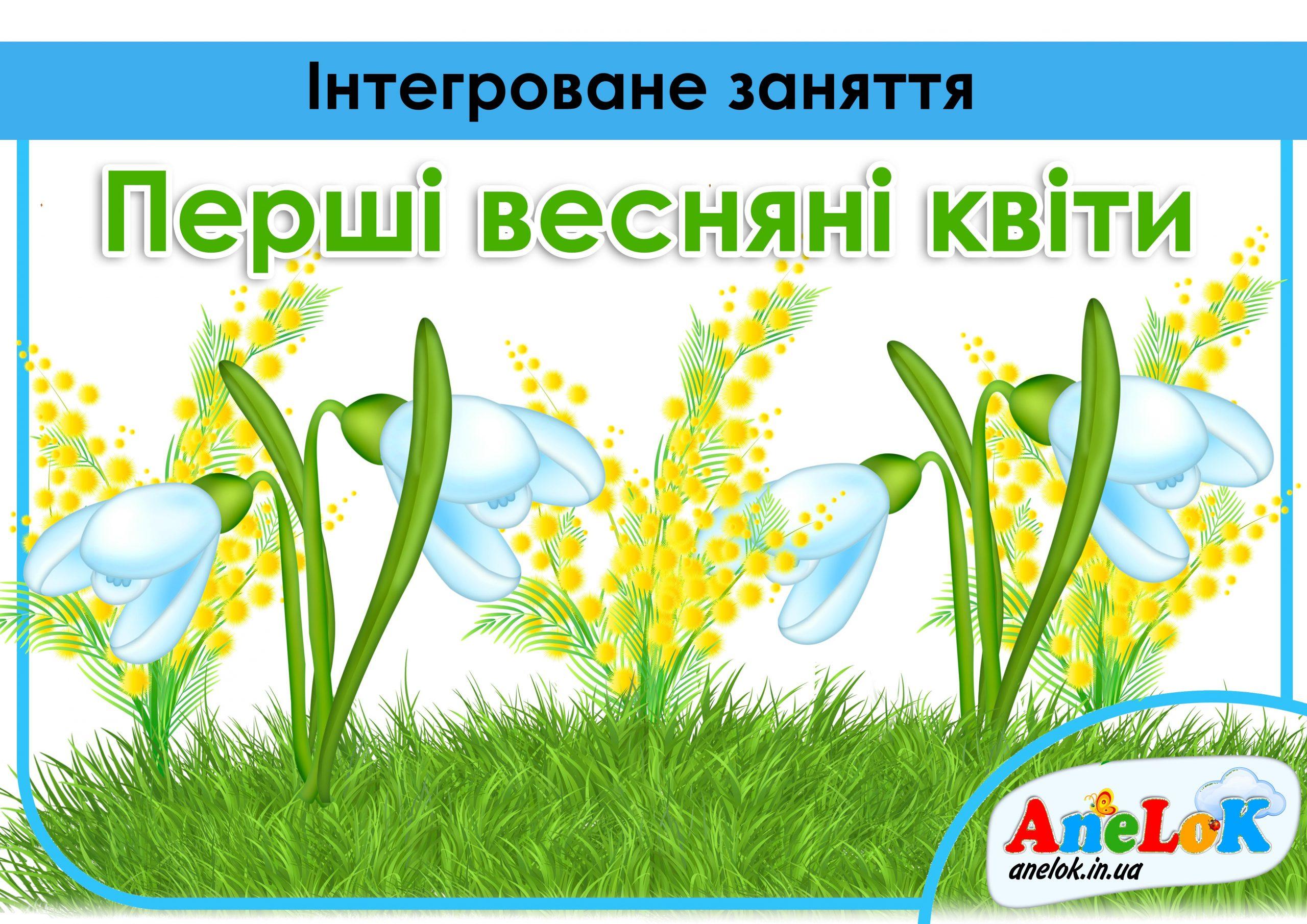подать заявку в россельхозбанк онлайн заявка