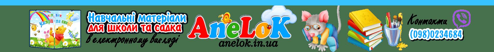 logo-lage-min